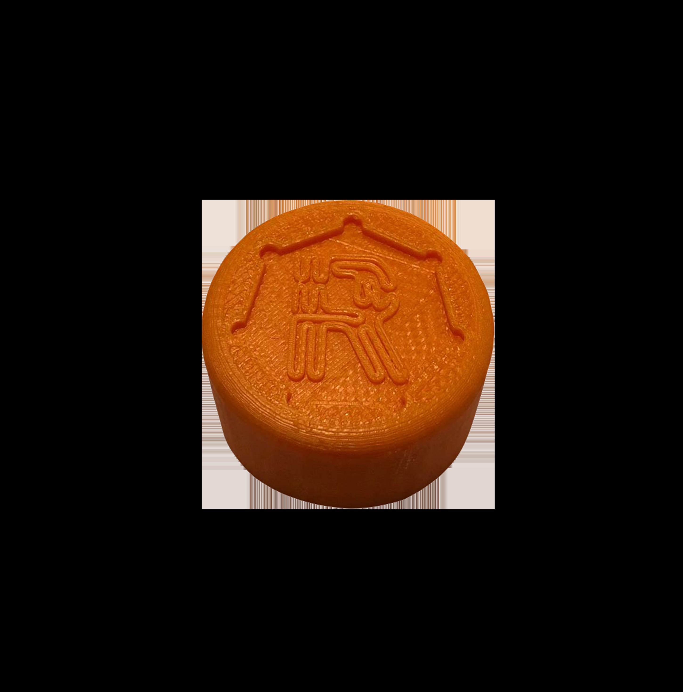 Orange training aid